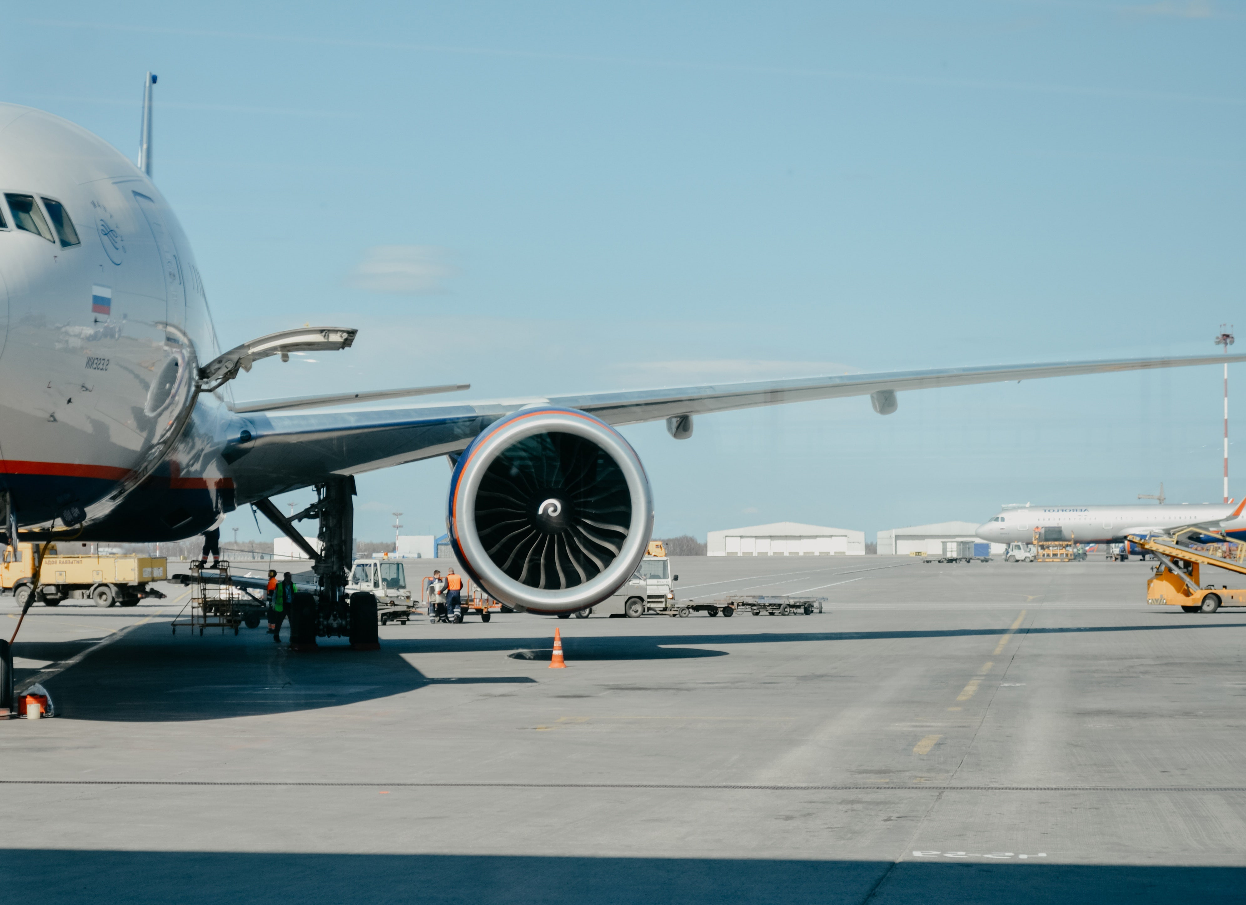 Aéroportuaire